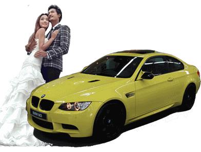 宝马M3婚车
